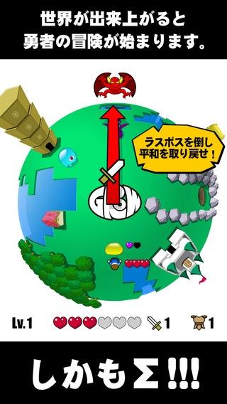「GROW RPG Σ」のスクリーンショット 3枚目