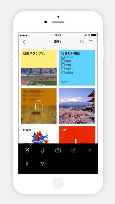「Notebook - Take Notes, Sync」のスクリーンショット 2枚目