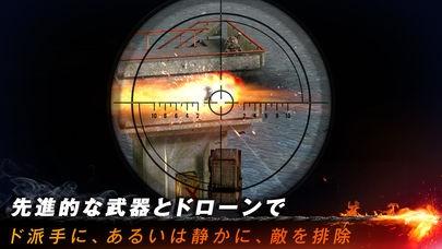 「ミッション:インポッシブル ローグ・ネイション」のスクリーンショット 2枚目