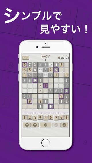 「ナンプレ パープル - 無料の数独パズルゲームで脳トレ!」のスクリーンショット 2枚目