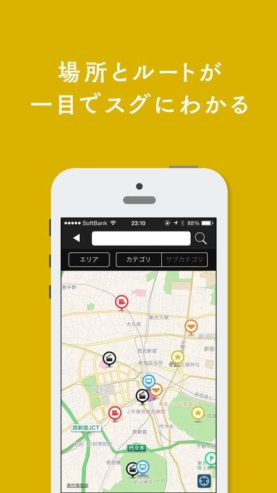 「東京ロケたび | TOKYO LOCATION GUIDE」のスクリーンショット 3枚目