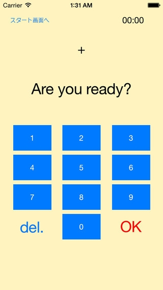「Calculation脳トレ[暗算で脳を鍛える!]」のスクリーンショット 2枚目