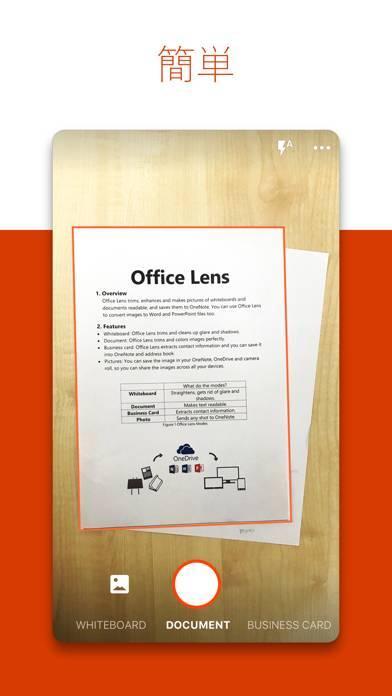 「Microsoft Office Lens|PDF Scan」のスクリーンショット 1枚目