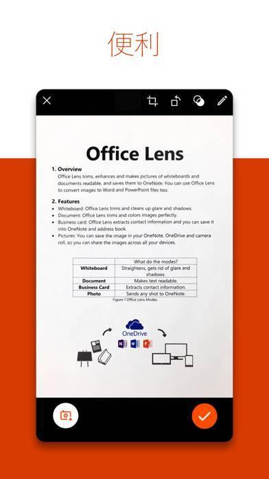 「Microsoft Office Lens|PDF Scan」のスクリーンショット 2枚目