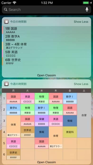 「Classim ~シンプルな時間割 ~」のスクリーンショット 2枚目