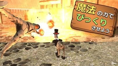「Goat Simulator MMO Simulator」のスクリーンショット 3枚目