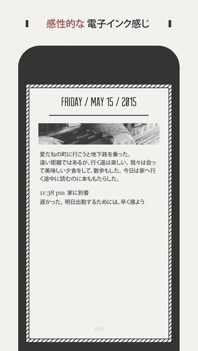 「DayGram」のスクリーンショット 2枚目