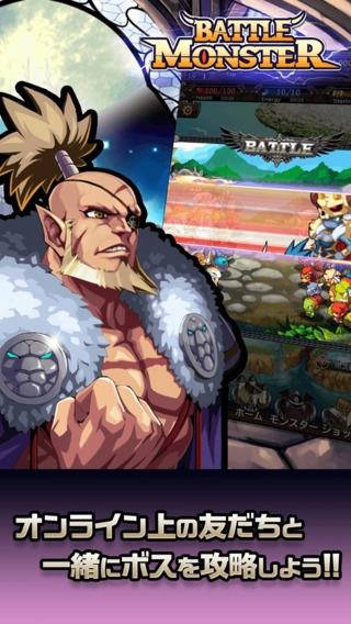 「バトルモンスター(Battle Monster)」のスクリーンショット 2枚目