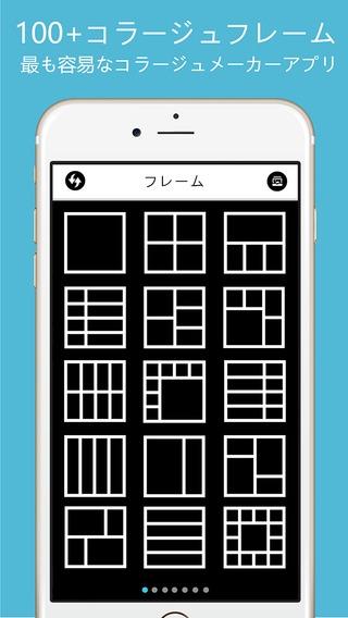 「簡単写真コラージュメーカー - 家族、ウェディングや雑誌フォトフレーム編集者」のスクリーンショット 2枚目