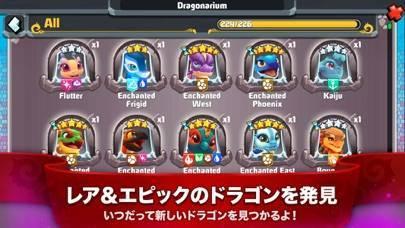 「DragonVale World」のスクリーンショット 3枚目