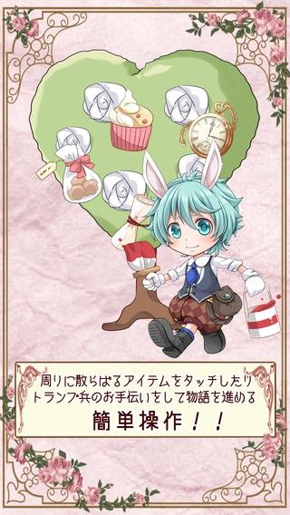 「不思議の国の白ウサギ 【かわいい育成ゲーム】」のスクリーンショット 3枚目