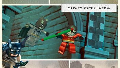 「LEGO®バットマン3 ザ・ゲーム ゴッサムから宇宙へ」のスクリーンショット 1枚目