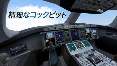 「Take Off - The Flight Simulator」のスクリーンショット 3枚目