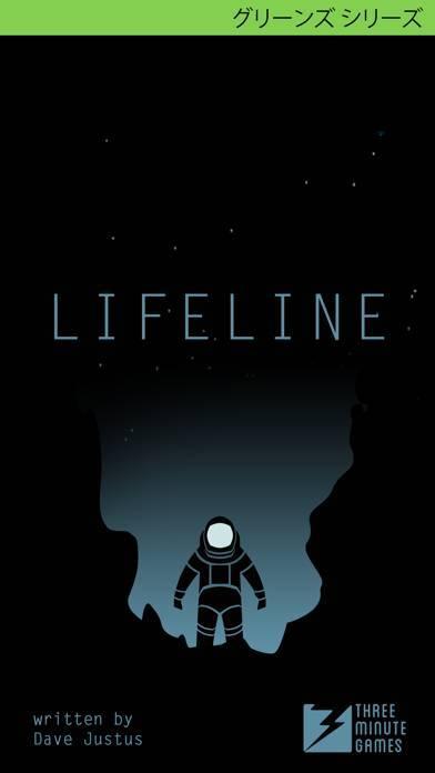「Lifeline...」のスクリーンショット 1枚目
