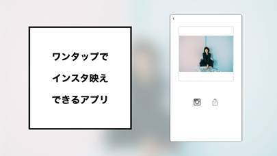 「PicFitter インスタ枠加工」のスクリーンショット 1枚目