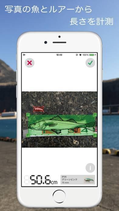 「FISHPOCKET - お魚長さ計測アプリ」のスクリーンショット 1枚目
