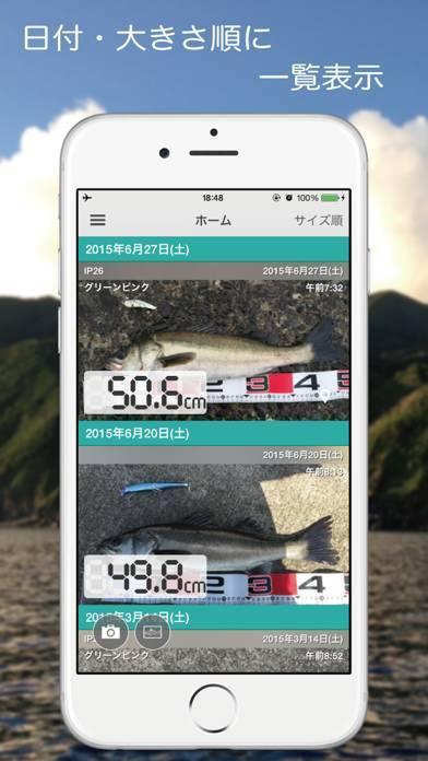 「FISHPOCKET - お魚長さ計測アプリ」のスクリーンショット 2枚目