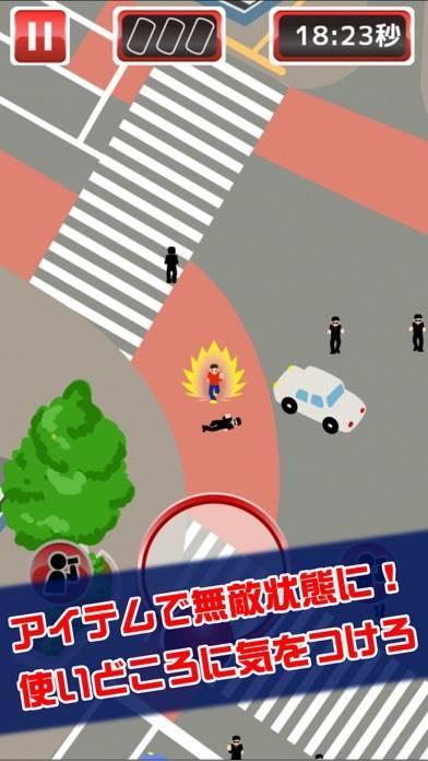 「渋谷で鬼ごっこ」のスクリーンショット 2枚目