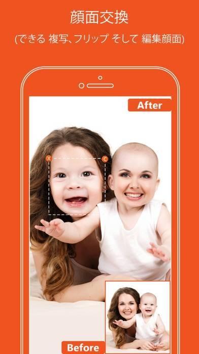 「顔 入れ替え : 可笑しい顔交換 、顔スワップ アプリ 、 顔チェンジャー」のスクリーンショット 1枚目