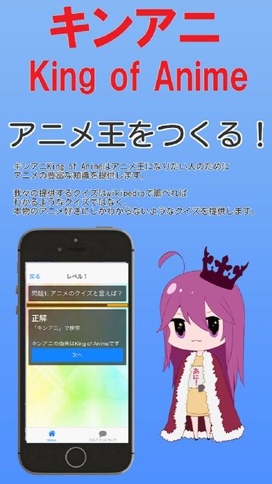 「聖杯戦争 試験「Fate/stay night 編」」のスクリーンショット 3枚目
