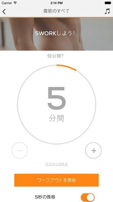 「アブ·コアSworkit - シックスパック腹筋」のスクリーンショット 2枚目