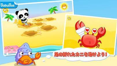 「すなはまで遊ぼうーBabyBus 幼児・子ども教育アプリ」のスクリーンショット 1枚目