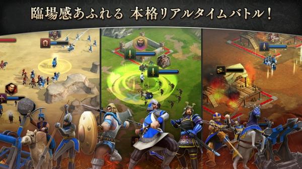 「Age of Empires: World Domination」のスクリーンショット 2枚目