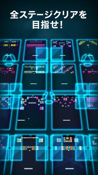 「ブロック崩し -BREAKQUBE-」のスクリーンショット 3枚目