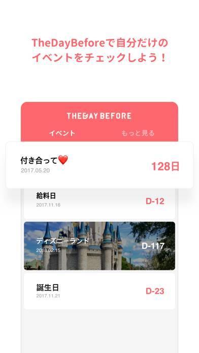 「TheDayBefore (カウントダウンアプリ)」のスクリーンショット 1枚目
