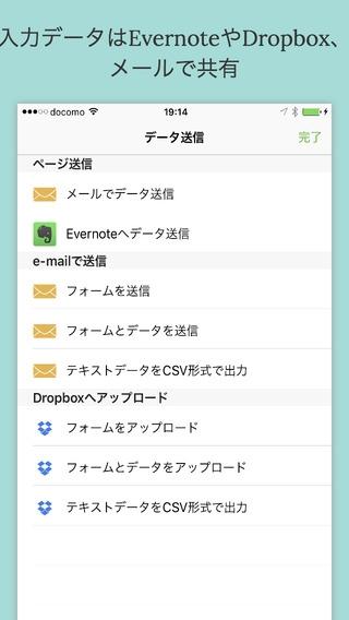 「ワンダーノート - クラウド対応ノートアプリ」のスクリーンショット 2枚目