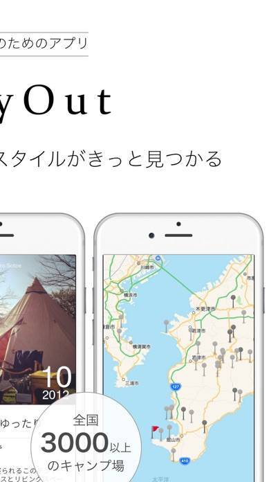 「DayOut -写真で綴るキャンプアプリ-」のスクリーンショット 2枚目