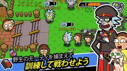 「Rick and Morty: Pocket Mortys」のスクリーンショット 1枚目