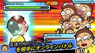 「Rick and Morty: Pocket Mortys」のスクリーンショット 2枚目