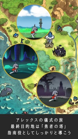 「仮面の勇者 ~心の迷宮RPG~」のスクリーンショット 3枚目