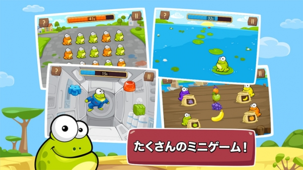 「Tap the Frog Faster」のスクリーンショット 2枚目