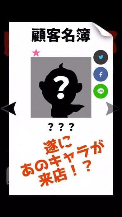 「脳トレ!レジ太郎-無料おつり計算,脳トレ人気ゲーム」のスクリーンショット 3枚目