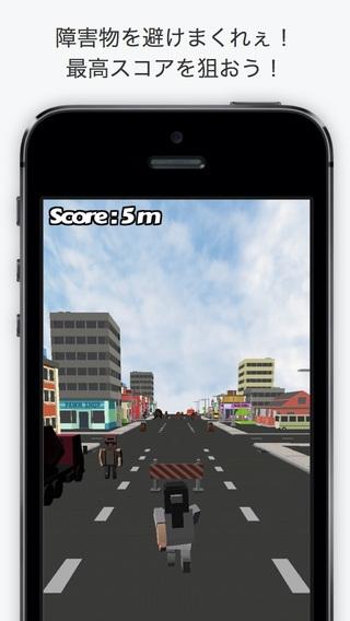 「SwipeRun」のスクリーンショット 3枚目