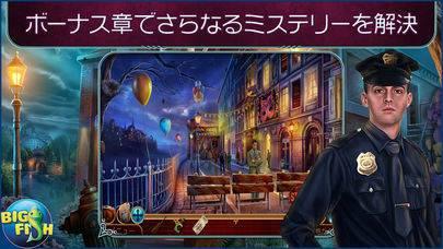 「カデンツァ:死を招くキス - アイテム探し、ミステリー、パズル、謎解き、アドベンチャー (Full)」のスクリーンショット 3枚目