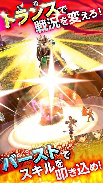 「[Premium]RPG レヴナントドグマ」のスクリーンショット 3枚目