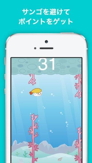 「[ほっこり] Flappy Shirmp - 音楽に癒やされるカジュアルゲーム」のスクリーンショット 1枚目