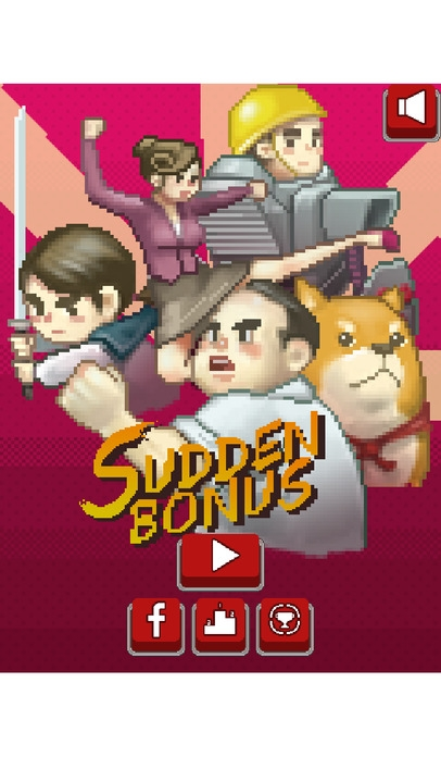 「Sudden  Bonus」のスクリーンショット 1枚目