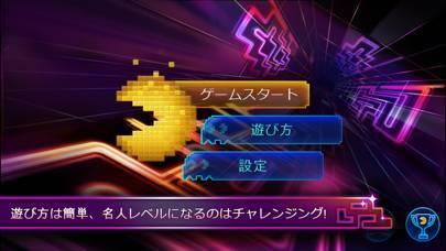 「PAC-MAN CE DX」のスクリーンショット 2枚目