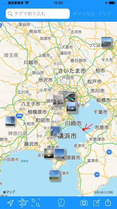 「Photo Map Memo」のスクリーンショット 1枚目
