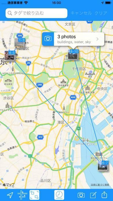 「Photo Map Memo」のスクリーンショット 2枚目