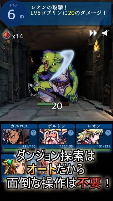 「ダンジョン探索RPG  聖杯の騎士団」のスクリーンショット 2枚目