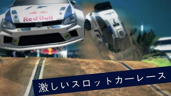 「Red Bull Racers」のスクリーンショット 2枚目