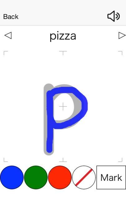 「アルファベットをなぞる」のスクリーンショット 1枚目