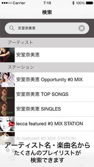 「LikeDis -無料音楽ストリーミングラジオミュージック動画-」のスクリーンショット 3枚目