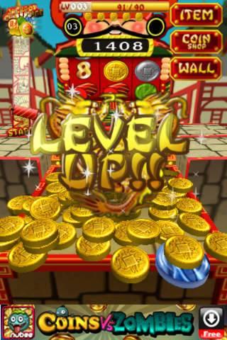 「Fortune Coins」のスクリーンショット 3枚目