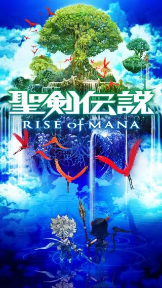 「聖剣伝説 RISE of MANA」のスクリーンショット 1枚目